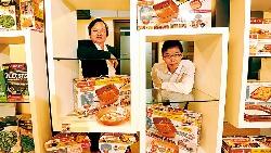 英文鴨蛋驗貨員 變歐美電視購物大亨