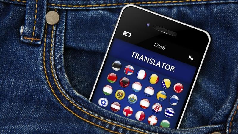 支援全球38種語言,講中文也通!實測地表最強「翻譯app」:雙向語音即時翻,準確率破95%