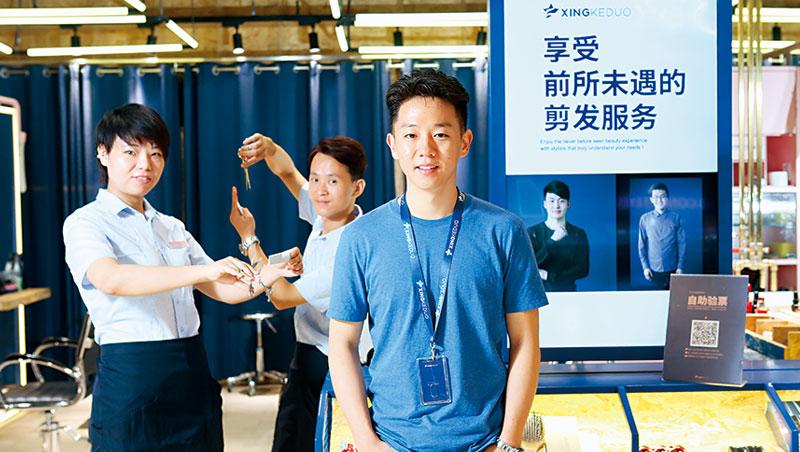 還好我沒有因為台灣人的身分,享受到任何政策紅利,政策紅利,有時會讓一個團隊變懶。 ~ 星客多創辦人莊威