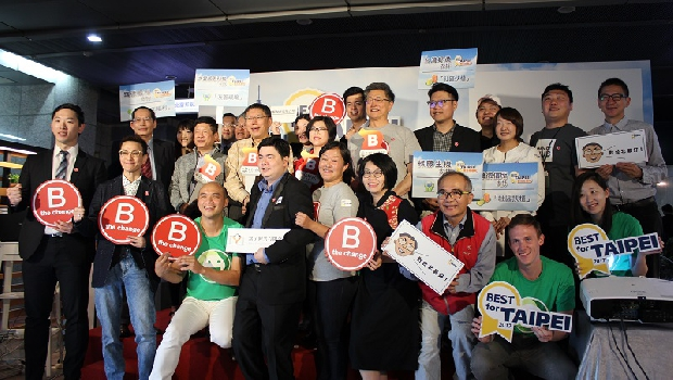 「Best for Taipei」對台北最好企業挑戰賽 /