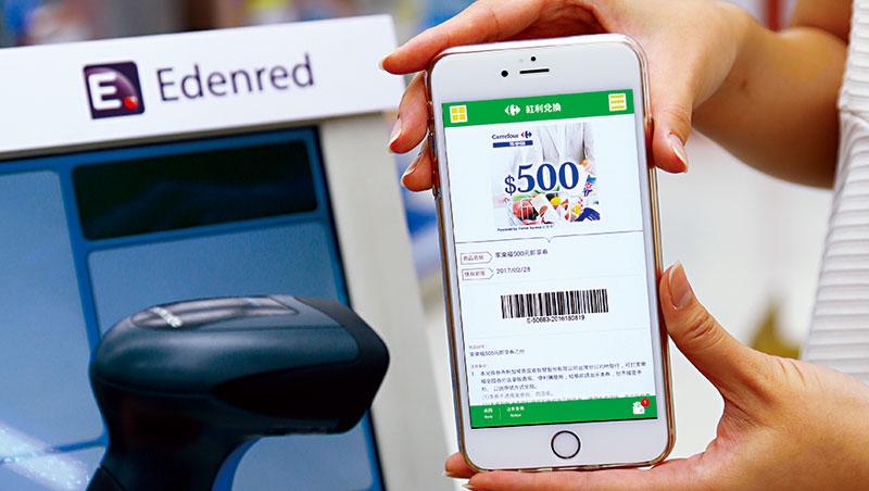 行動支付百百種,每家店選用的支付方式不同、彼此不互通,成為普及化的最大障礙。