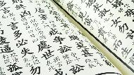 過時無用的文言文,別以為我們丟得掉!升學主義、讀經班就是傳統文化的產物