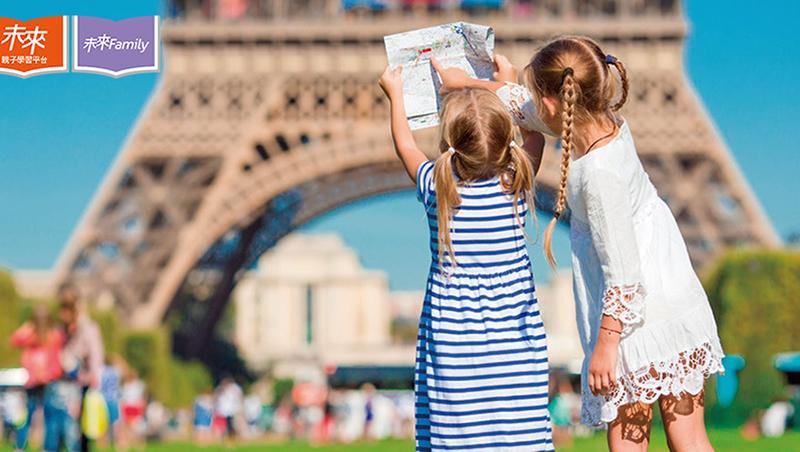 80%法國家長贊成「回家不寫作業」!法國總統馬克宏兌現「零作業」的競選承諾