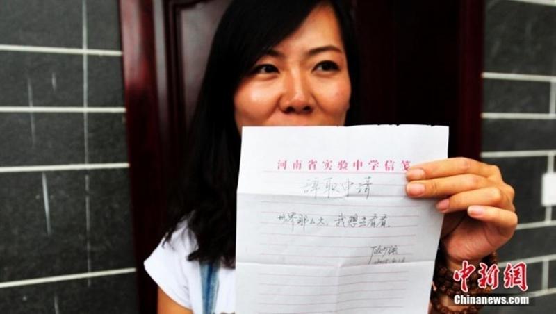 留下「要去看世界」紙條就任性離職的女老師,其實是為了「愛情」...如今變成民宿老闆娘