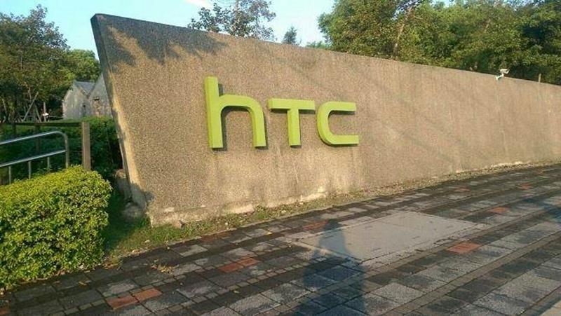谷歌擬併HTC手機部門 傳研發人員只留7成、不收主管