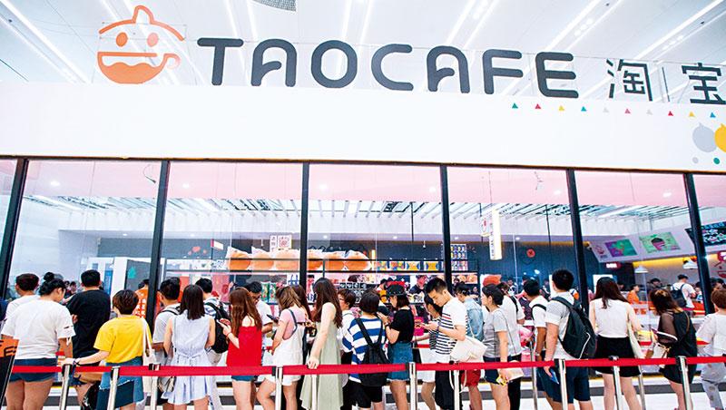 淘寶以後進者之資打敗eBay成為全球最大C2C平台,今年打造無人商店TaoCafe,加強鞏固龍頭地位。