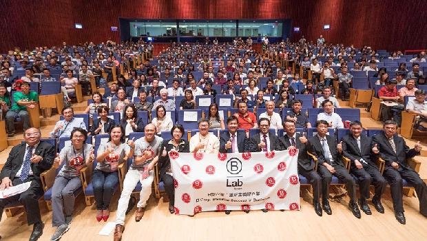 追上全球「好企業」運動,台灣將迎來第一家獲B型企業認證的上市公司 /