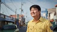 韓國電影《我只是個計程車司機》的啟示:如果你只有善良,就等著被子彈穿過胸膛吧
