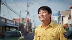 今年韓國最紅電影《我只是個計程車司機》的啟示:如果你只有善良,就等著被子彈穿過胸膛吧