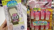 日本超夯「鹿皮去角質洗臉手套」,吸出毛孔髒污!2017下半年17樣「藥妝必買清單」