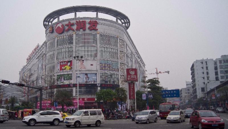 統一不賣泡麵了、大潤發賣不出去...中國市場怎麼了?
