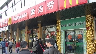 中國麥當勞母公司改名「金拱門」是個笑話嗎?不,那是因為你不懂公司登記