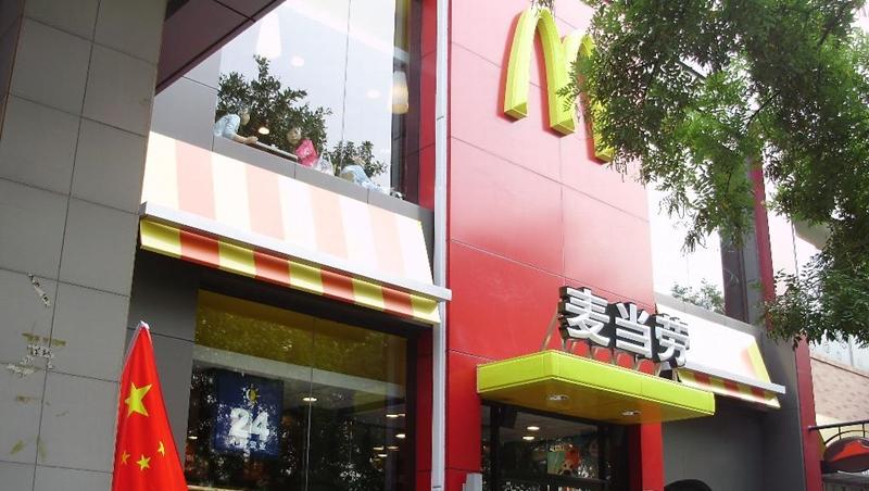 陸麥當勞改叫「金拱門」 網友:土得不想吃