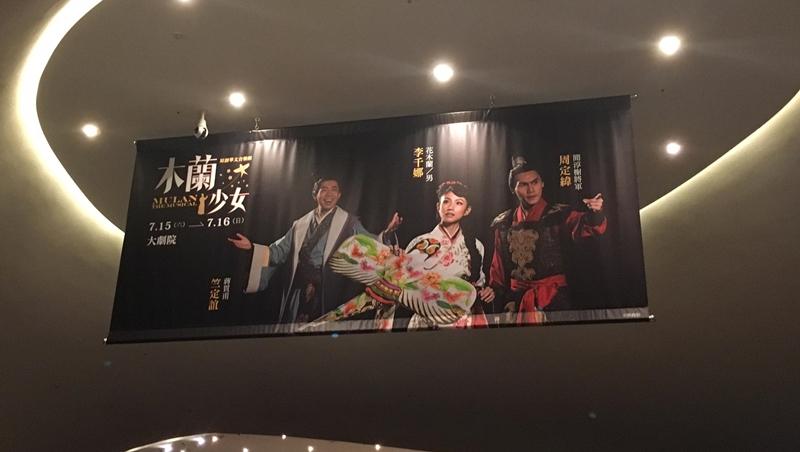台灣音樂劇登上國際舞台!靠翻轉經典故事「花木蘭」,新加坡連演36場門票全賣光