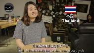 上課吃炒飯、蔥抓餅...只有台灣大學生會上課吃東西?泰國人吃「這個」更over
