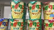 近千家分店熱銷排行榜》去藥妝店買零食比「便利商店」便宜!日本人最愛吃的10大零食