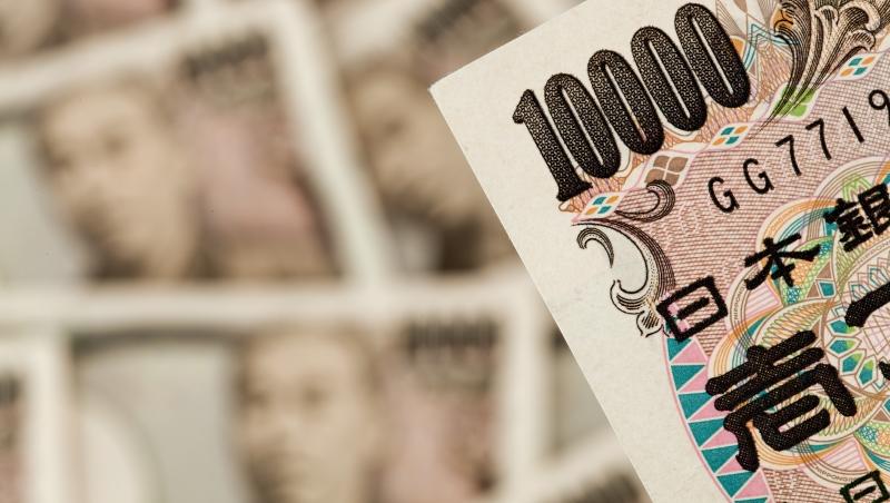 日圓貶新低 要換不必等