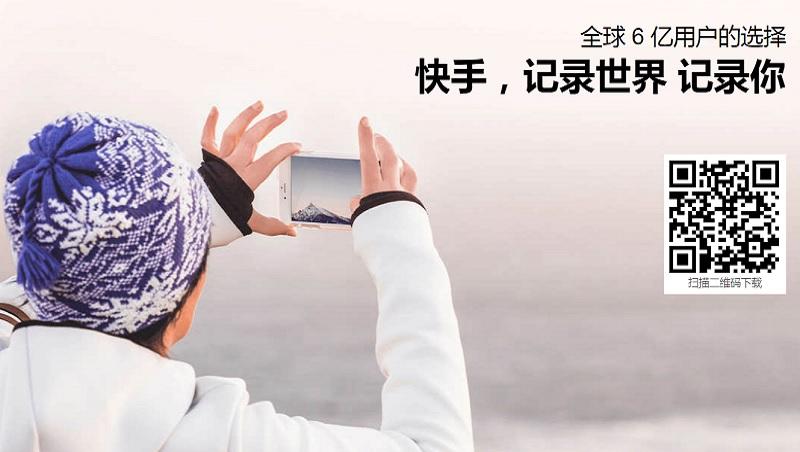 一份中國部落客賺錢價目表揭露:網紅月入高達4500萬,靠農村大媽、小學生捧場