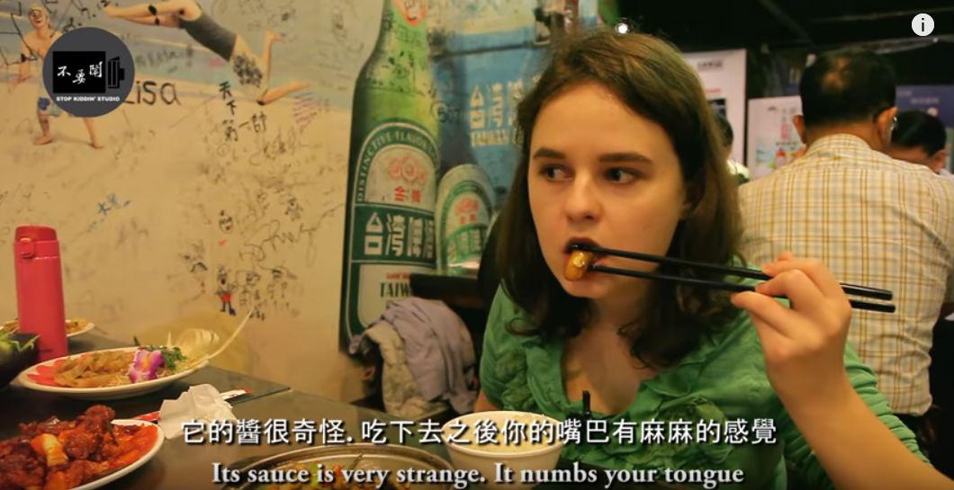 「為何標榜100元的熱炒店,幾乎所有菜都超過100?」兩個老外的台灣熱炒店初體驗 - 商業周刊