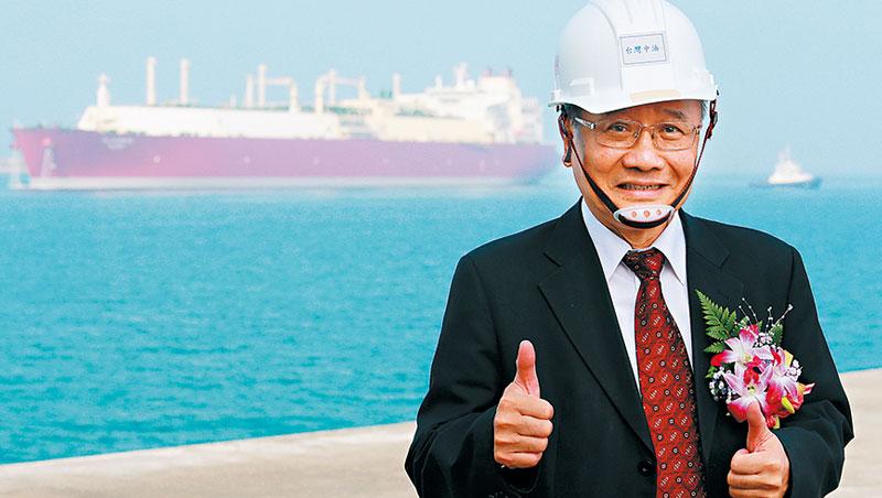 打破國營事業負責人的年齡限制,中油董座找來高齡68歲的戴謙擔任。