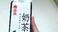 不只珍奶,台灣人也愛喝「包裝奶茶」!網路調查第7名的這款,網友讚比義美厚奶茶更好喝