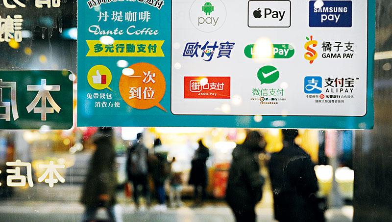 支付寶和微信支付進軍台北永康街商圈等觀光熱點,店家也樂於合作、吸引陸客上門。