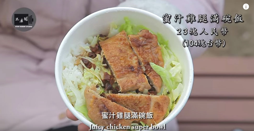 黑森林派、那麼大圓筒,台灣麥當勞吃不到!老外開箱「中國金拱門」特別菜單,最愛的是這道... - 商業周刊