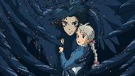 宮崎駿《霍爾的移動城堡》的療傷愛情學:愛,是用完美的眼光,欣賞不完美的人