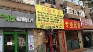 中國的招牌真醜,冠絕全球之醜!到底是為什麼?
