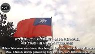 「台灣人心疼我不自由,但我更心疼你們要面臨身分認同問題...」一個來台陸生的告白