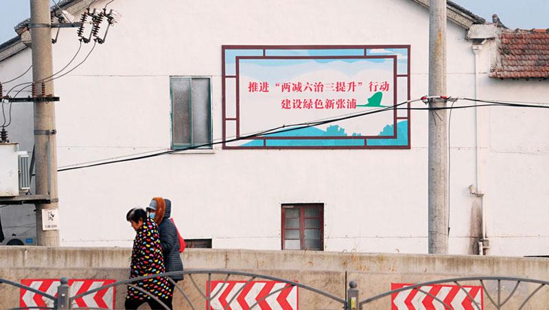 在昆山,宣示標語布滿外牆、天橋,連出租車司機都琅琅上口,中國綠色革命下,台廠承受很大壓力。