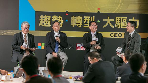 製造業CEO齊聚,早餐會中找尋製造業融合數位科技新未來