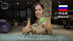 保鮮膜竟然有附切割刀片?我們眼中超平凡的12個台灣產品,竟讓老外讚不絕口