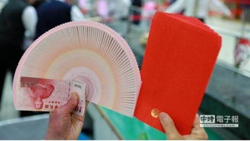 年終獎金調查 3大風光産業發最多