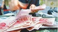台幣狂升!壽險業去年匯損達驚人數字 吃掉6成獲利