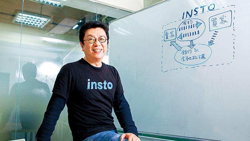 搶傳統信用卡吃不到的族群!Insto創辦人兼執行長陳仁彬花3年確立商業模式,將藉此模式重回美國市場,預計今年第1季就會上線。