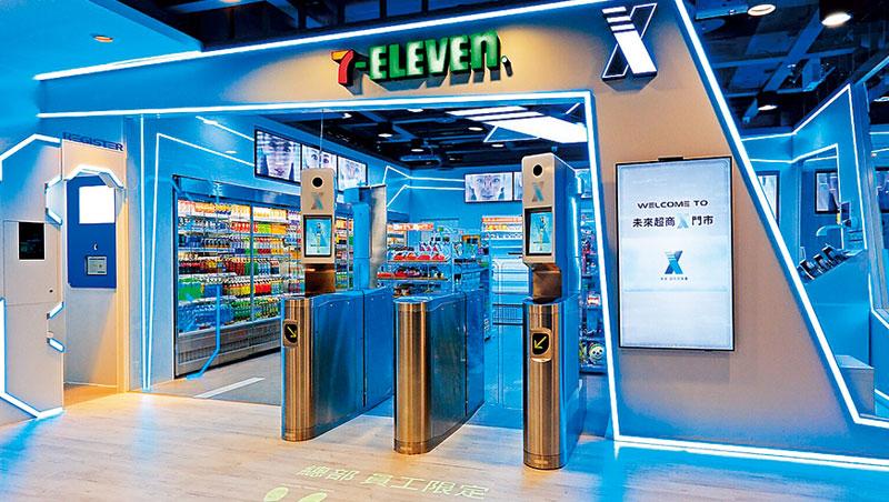 位於台北總部的X-STORE,結合二十多家合作廠商,整合內部十多個部門,歷時四個月打造。