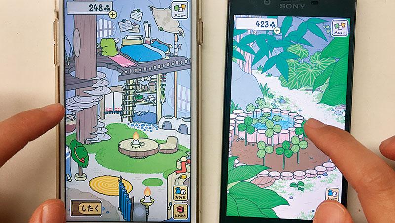 《旅蛙》玩家由收割幸運草(右),為小蛙(左)準備旅行用品。不打怪、不破關,仍風靡逾兩千萬玩家。