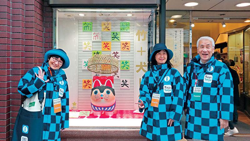 為因應二○二○年的東京奧運,二○一七年中東京都以奧運會徽的「組市松紋」花樣,加上東京的新宣傳標語「Tokyo Tokyo Old Meets New」,為志工設計了這套全新制服。
