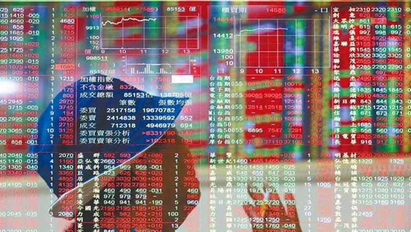 台股金狗年紅盤「旺旺來」 開漲逾200點 重登10600