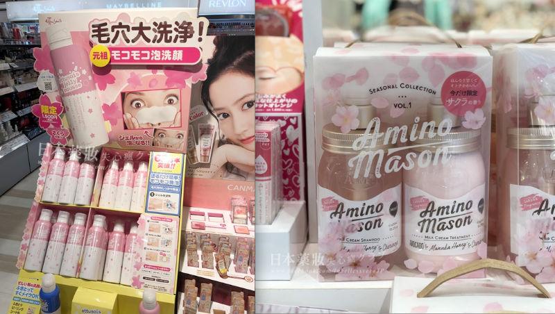 散發濃濃櫻花氣息的泡沫洗顏...人氣部落客推薦:2018上半年「日本藥妝18項必買清單」