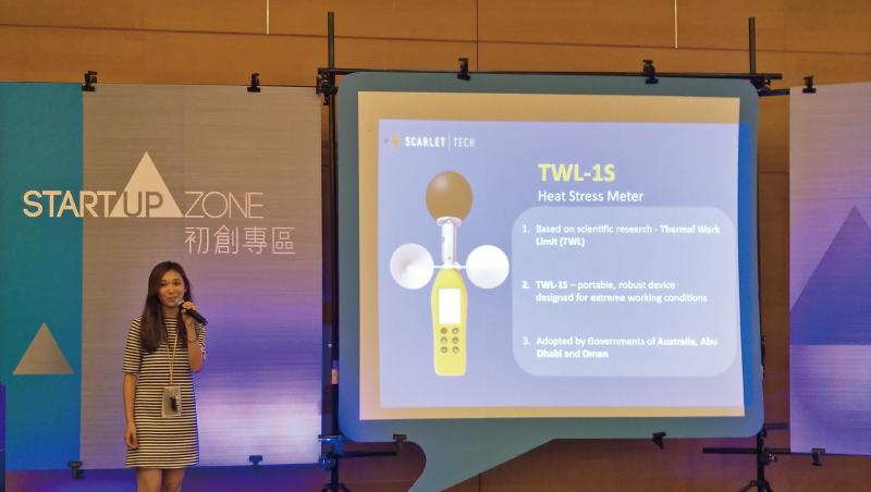 只有1%的機會……台灣新創業者最大問題就是不夠全球化