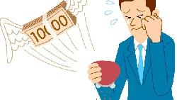 市場超震盪,把錢放在哪裡安全又有利?