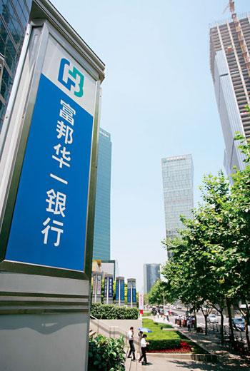 台資銀行在中國據點少,又有外資銀行條款限制,不易與中國本土銀行競爭。