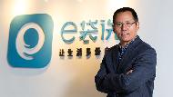 中國百億CEO:台灣老闆太把自己當一回事