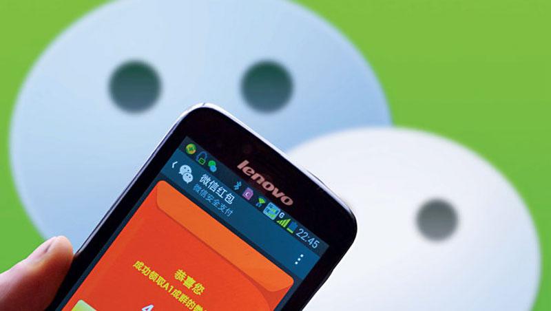 今年除夕,中國有6.88億人參與微信紅包的活動,等於89%的中國網民都在微信發紅包,現金流通將成過去式。