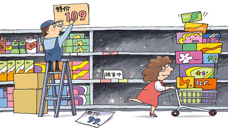 台灣民眾搶購衛生紙變成國際話題,國際媒體如英國廣播公司(BBC)都報導此事,蔚為奇觀。
