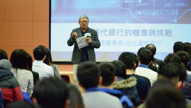 台灣商業銀行教父:七種未來非具備不可的能力