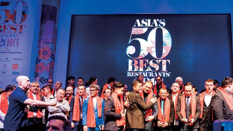 亞洲50最佳餐廳的頒獎典禮,每年2月或3月舉辦,像極了一場餐飲業者與美食愛好者的嘉年華會。