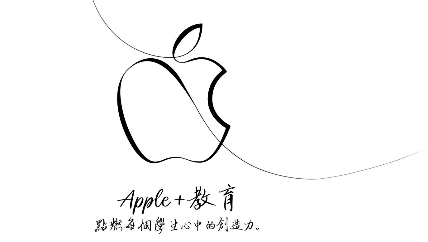 除了史上最便宜的「平價iPad」,還有這些小驚喜!蘋果春季發表會新品一次看